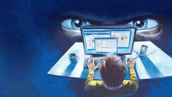 chattare segreto e privacy