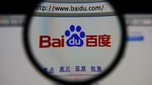 Baidu e Google